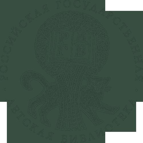 """РГДБ"""""""